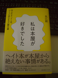 Photo_20200101133901